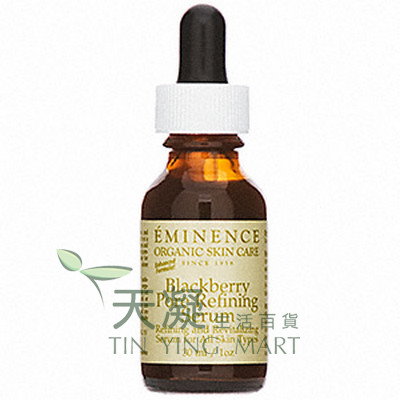 Eminence 黑莓收毛孔精華素 30ml Eminence Blackberry Pore Refining Serum