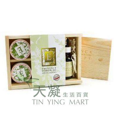 複合草本抗衰老禮盒套裝 (發熱)<br>Age-Defying Gift Box (Hot)