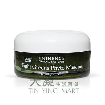 Eminence複合草本再生面膜 60ml Eminence Eight Greens Phyto Masque 60ml