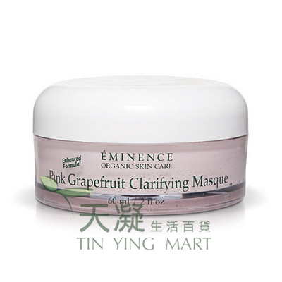Eminence 葡萄柚排毒面膜 60ml Eminence Pink Grapefruit Clarifying Mask60ml
