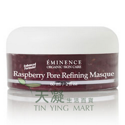 Eminence 木莓收毛孔面膜 60ml Eminence Raspberry Pore Refining Masque 60ml