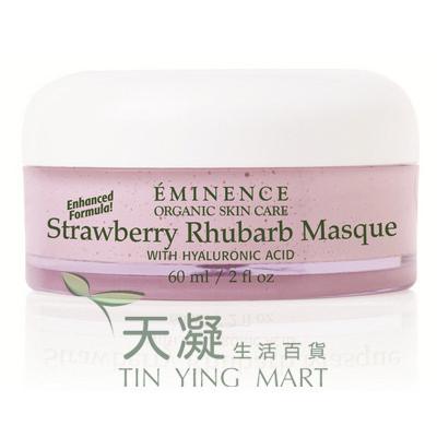 Eminence 草莓大黃透明質酸補濕面膜 60ml Eminence Strawberry Rhubarb Masque 60ml