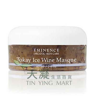 Eminence?托凱冰酒葡萄修護面膜 60ml