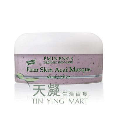 Eminence 巴西莓緊緻面膜60ml Eminence Firm Skin Acai Masque 60ml