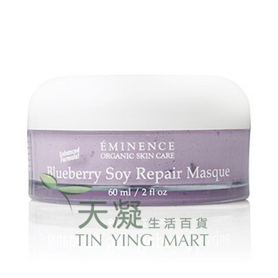 Eminence藍莓大豆抗衰老修護面膜 60ml