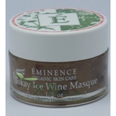 托凱冰酒葡萄修護面膜 15ml
