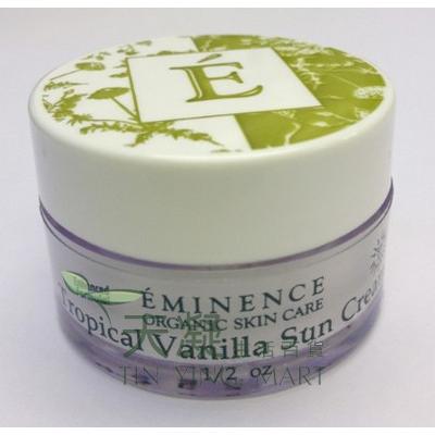 熱帶香草防曬霜15ml<br>Tropical Vanilla Sun Cream 15ml