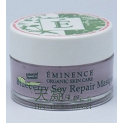 藍莓大豆抗衰老修護面膜 15ml