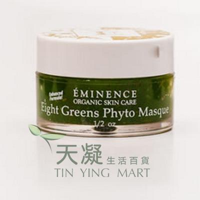 複合草本再生面膜 (發熱) 15ml Eminence Eight Greens Phyto Masque(HOT)15ml
