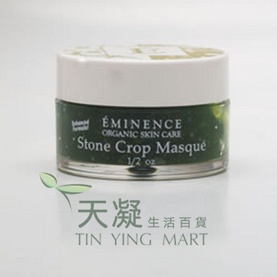 垂盆草舒緩面膜 15ml<br>Stone Crop Masque  15ml