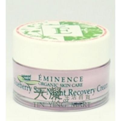 藍莓大豆抗衰老晚霜 15ml<br>Blueberry Soy Night Recovery Cream 15ml