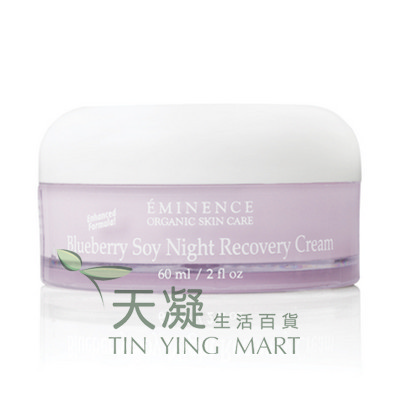 Eminence 藍莓大豆抗衰老晚霜 60ml Eminence Blueberry Soy Night Recovery Cream