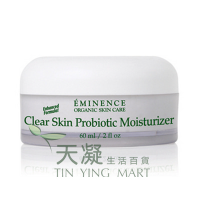 Eminence 益生菌暗瘡面霜 60ml Eminence Clear Skin Probiotic Moisturizer 60ml