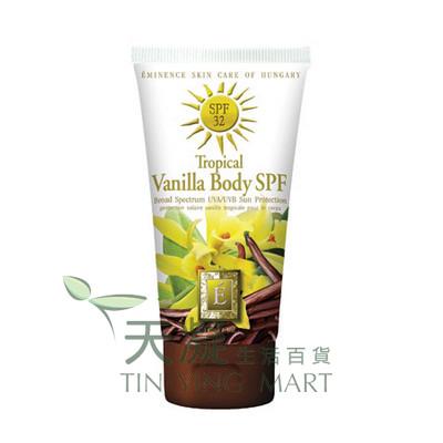 Eminence 熱帶香草身體防曬霜SPF32 147ml Eminence Tropical Vanilla Body SunCream147ml