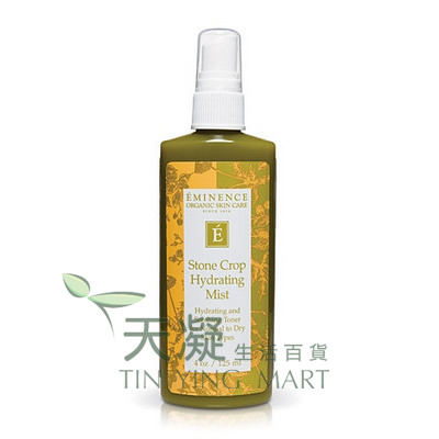 Eminence 垂盆草舒緩補濕露125ml Eminence Stone Crop Hydrating Mist 125ml