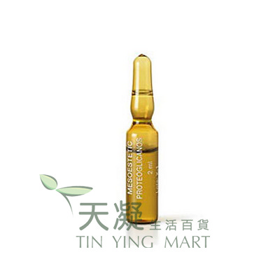 Endocare 細胞修復精華 1ml<br>Endocare Ampoules 1 ml