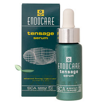Endocare 活肌緊致再生精華<br>Endocare Tensage Serum 30ml