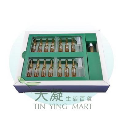 Endocare 細胞修復精華 1ml  X 28pcs<br>Endocare Ampoules 1 ml x 28pcs
