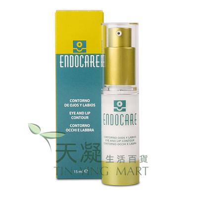 Endocare 活肌修復眼唇精華乳 15ml<br>Endocare Eye & Lip Contour 15ml