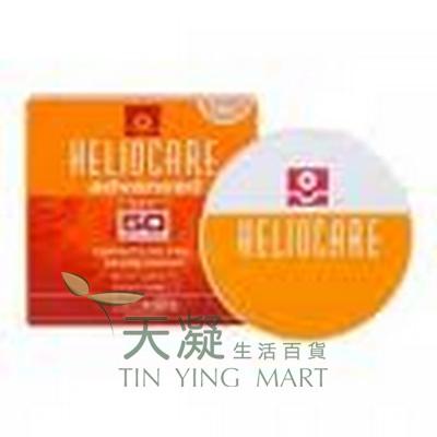 Endocare 高效防曬粉餅 - 白色 10g<br>Endocare Heliocare BB Cake Fair 10g