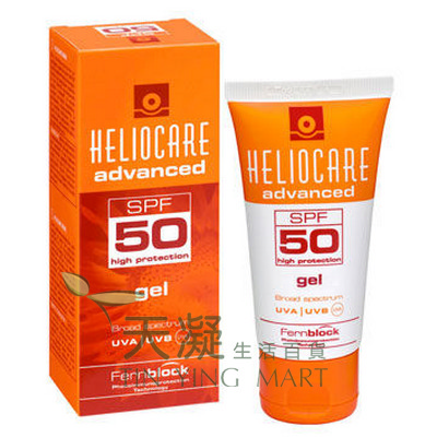 Heliocare 高效防曬0者哩SPF50 50ml<br>Heliocare Protection Gel SPF50