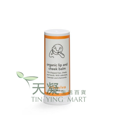 Erbaviva 有機護唇胭脂膏18g<br>Erbaviva Baby Lip and Cheek Balm