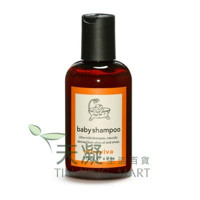 Erbaviva 有機嬰兒洗髮露180ml<br>Erbaviva Baby Shampoo 180ml