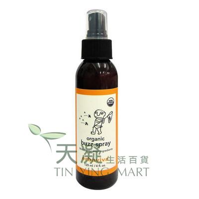 Erbaviva 有機驅蚊噴霧120ml<br>Erbaviva Organic Buzz Spray 120ml