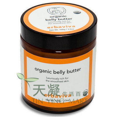 Erbaviva 有機緊緻袪妊娠紋潤膚霜 120g<br>Erbaviva Belly Butter 120g