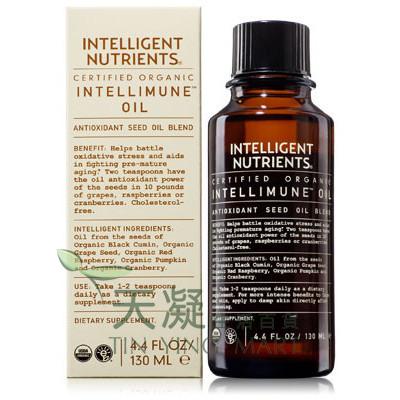 IN 有機認證的種籽油 120ml<br>IN USDA Intellimune Oil 120ml