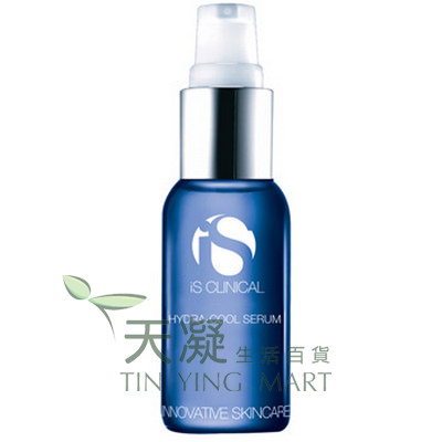 iS Clinical清爽補濕精華 30ml iS Clinical Hydra-Cool Serum 30ml