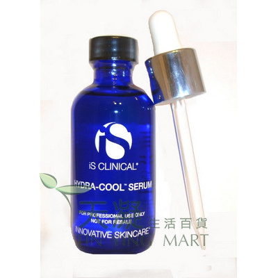 iS Clinical清爽補濕精華 60ml iS Clinical Hydra-Cool Serum 60ml