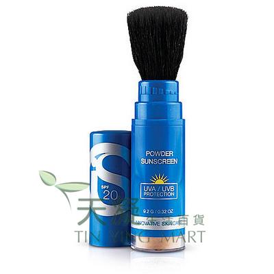 碎粉保護防紫外線9.2g<br>SPF 20  Powder Sunscreen - Transl