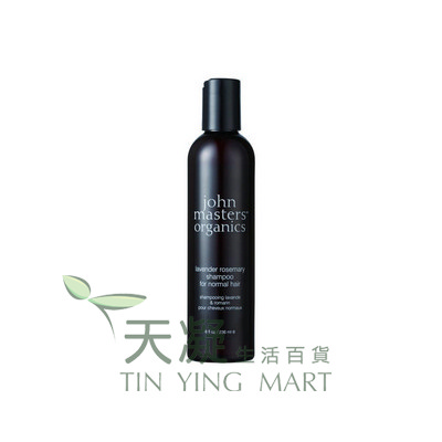 John Masters Organics薰衣草迷迭香洗髮露 236ml John Masters Organics Lavender Rosemary Shampoo For Normal Hair