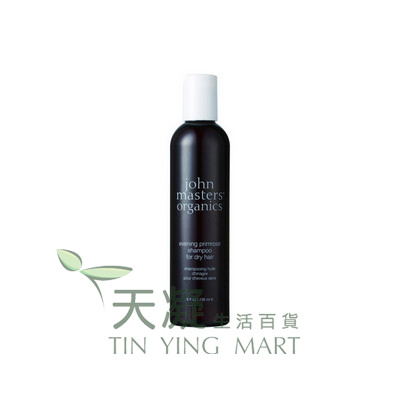 John Masters Organics月見草洗髮露 236ml John Masters Organics Evening Primrose Shampoo for Dry Hair