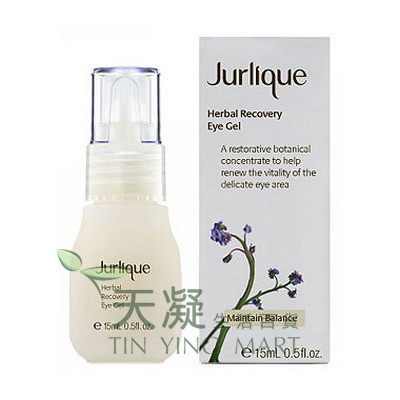 草本眼部精華 15ml<br>Herbal Recovery Eye Gel 15ml