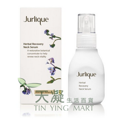草本頸部精華 30ml<br>Herbal Recovery Neck Serum 30ml