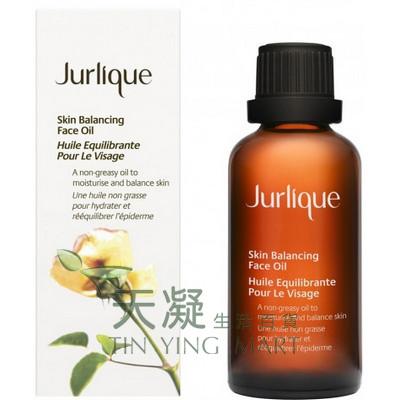 衡肌護理滋潤油 50ml<br>Skin Balancing Face Oil 50ml