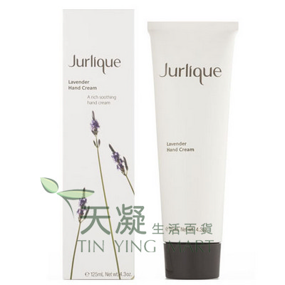 薰衣草護手霜 125ml<br>Lavender Hand Cream 125ml