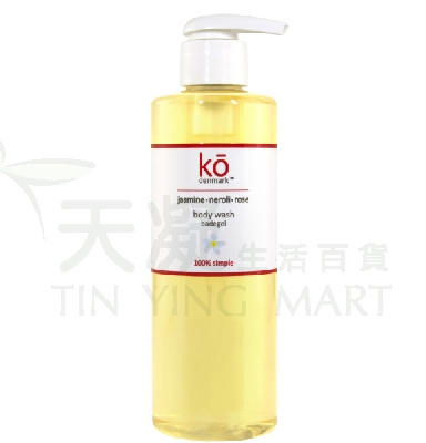 Ko Denmark 茉莉橙花玫瑰沐浴露250ml   