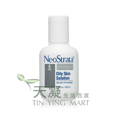 Neostrata 控油淨膚水 100ml Neostrata Oily Skin Solution AHA 8 100ml