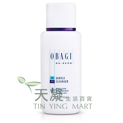 溫和潔面霜(1號) 200ml<br>Nu-Derm Gentle Cleanser (1)