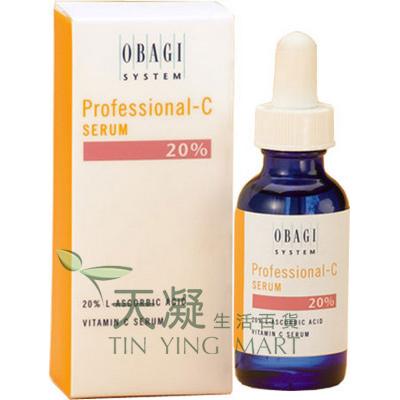 obagi 左旋維C 精華液20% 30ml obagi Professional C Serum 20%