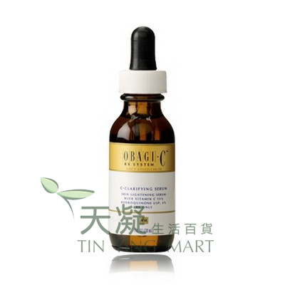 抗氧去班精華素 30ml<br>C-Clarifying Serum