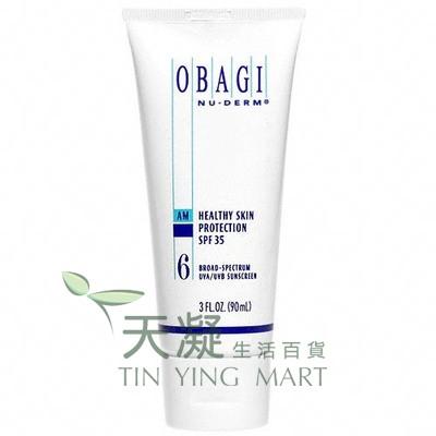 全效防曬霜SPF35 (6號) 90ml<br>Nu-Derm Skin Protection SPF35 (6)