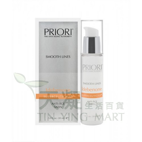 [8折清貨]Priori 平滑細紋乳霜Priori Smooth Lines 30ml