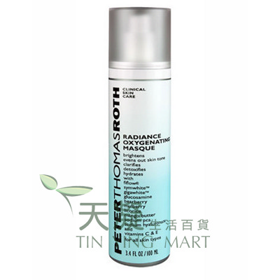 缺貨PTR 亮白氧氣面膜100mlRadiance Oxygenating Masque 100ml