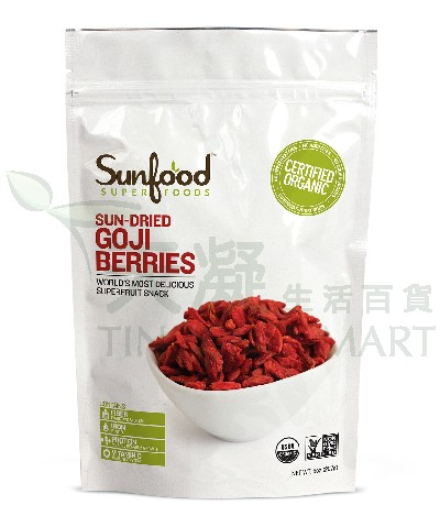 SunFood 有機野生杞子漿果227g