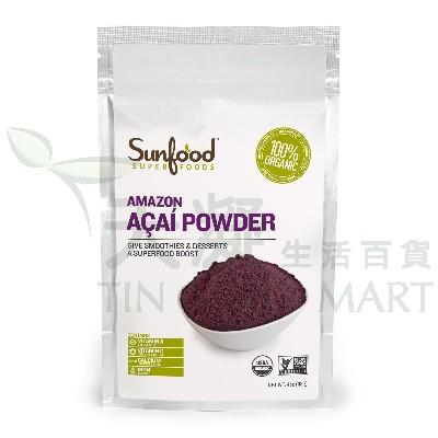 SunFood 巴西莓粉113g Sunfood Acai Powder 113g