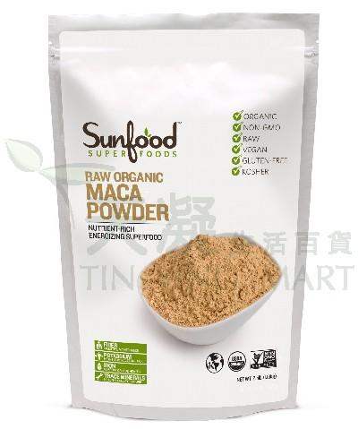 SunFood 有機瑪卡粉 227g Sunfood Maca Powder 227g